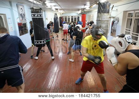 MOSCOW - FEB 9, 2017: People train in Dobrynya boxing club