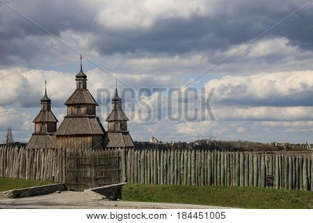Museum Cossack fortress on the island of Hortica in Zaporozhye on the banks of the Dnieper, entrance through the gate with a palisade