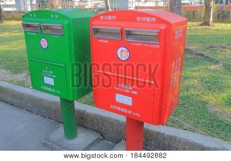 TAICHUNG TAIWAN - DECEMBER 10, 2016: Chunghwa Post mail box. Chunghwa Post is the official postal service of the Republic of China Taiwan.