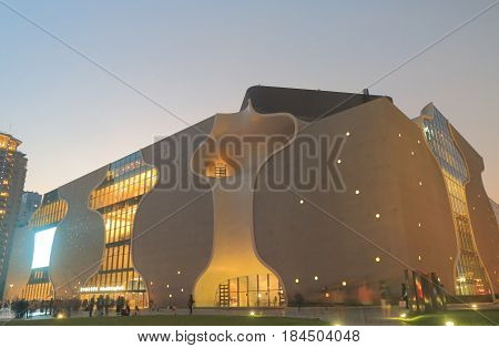 TAICHUNG TAIWAN - DECEMBER 10, 2016: Unidentified people visit National Performing Arts Center.