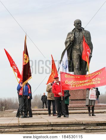 Kirishi, Russia - 1 May, People at the monument to Lenin,1 May, 2017. People at the May demonstration and rally in the Russian provincial government.