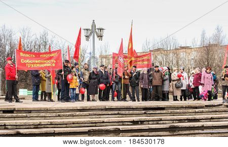 Kirishi, Russia - 1 May, Group of people with flags on holiday,1 May, 2017. People at the May demonstration and rally in the Russian provincial government.