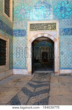 The Interior Of Harem (the Eunuchs Courtyard), Topkapi Palace, Istanbul