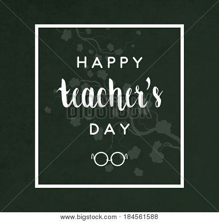 Abstract Holiday HappyTeacher's Day Card with text
