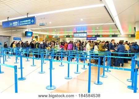 Immigration Arrival Counter. Pudong Airport