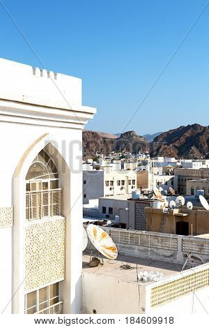 In Oman New House