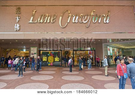HONG KONG - CIRCA DECEMBER, 2015: Lane Crawford sign. Lane Crawford is a retail company with specialty stores selling designer label luxury goods in Hong Kong and China.