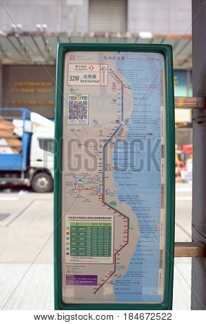 HONG KONG - CIRCA DECEMBER, 2015: tram route map in Hong Kong. Hong Kong Tramways is one of the earliest forms of public transport in the metropolis.