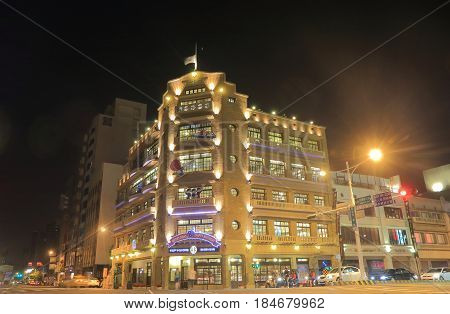 TAINAN TAIWAN - DECEMBER 12, 2016: Hayashi department store. Hayashi department store was originally completed and opened on 5 December 1932, during Japanese rule.