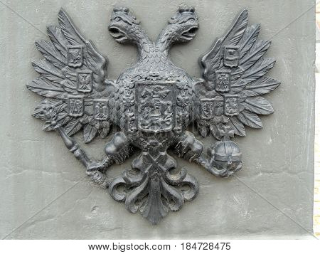 Small State Emblem of the Russian Empire
