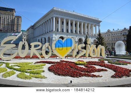 KYIV UKRAINE - MAY 4 2017: Official logo of Eurovision Song Contest 2017 on Maidan Nezalezhnosti (Independence Square) in Kiev. Eurovision 2017.