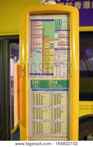 HONG KONG - CIRCA DECEMBER, 2015: timetable of E11 and E11A in Hong Kong.
