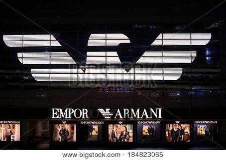 HONG KONG - CIRCA DECEMBER, 2015: Emporio Armani sign on a builing in Hong Kong