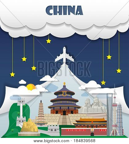 China Travel Background Landmark Global Travel And Journey Infographic Vector Design Template. Illus