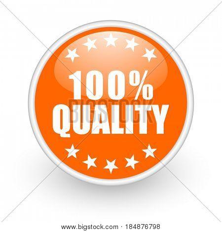 Quality modern design glossy orange web icon on white background.