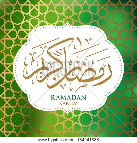 Ramadan Kareem Arabic calligraphy, Ramadan Kareem beautiful greeting card with arabic calligraphy, template for menu, invitation, poster, banner, card for the celebration of Muslim community festival