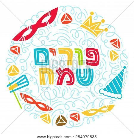 Purim Greeting Card In Doodle Style With Crown, Noise Make, Hamantaschen And Hebrew Text Happy Purim