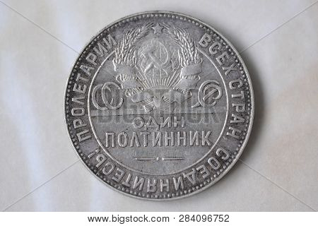 Silver Coin Of The Soviet Union Fifty Kopeks 1924 Close-up