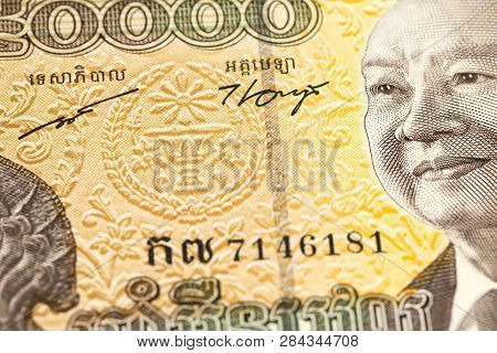Detail Of A 50000 Cambodian Riel Bank Note Obverse