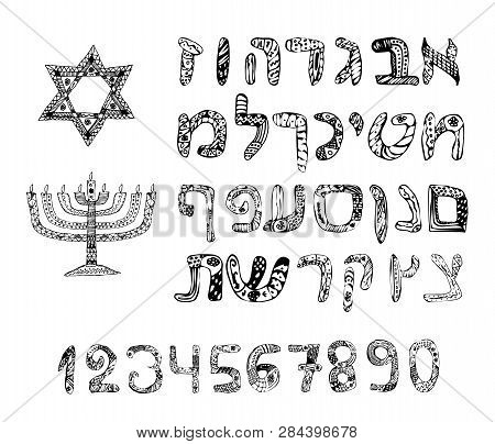 Doodle Alphabet Hebrew. Font. Letters. Numbers. Hanukkah. Chanukah Candle. The Six-pointed Star Of D