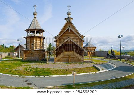 Salekhard, Russia - August 29, 2018: A Cloudy August Day In The Historical And Architectural Complex