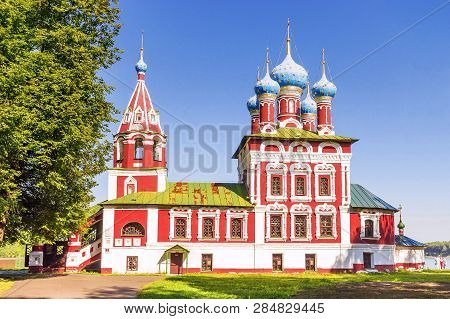 Church Of Dimitri On Blood In Uglich, Russia