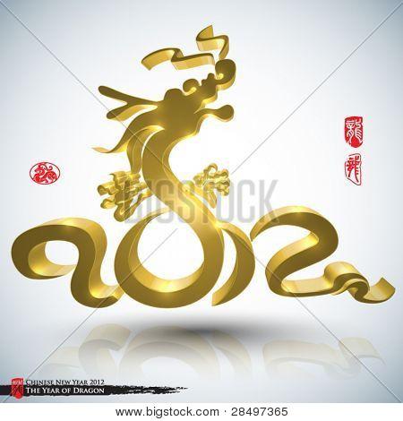 Vector Golden Dragon of 2012