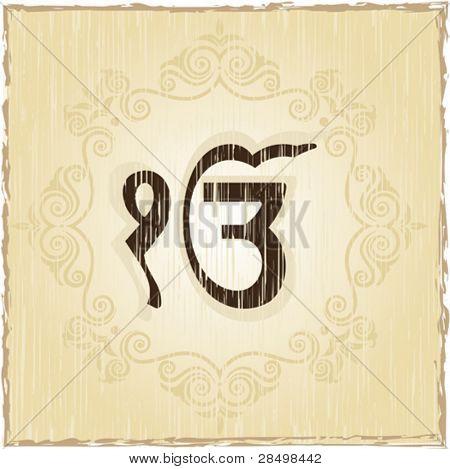 Grunge Ek Onkar, Khanda the holy motif