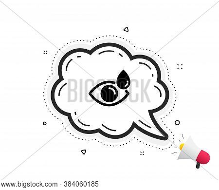 Eye Drops Icon. Quote Speech Bubble. Oculist Clinic Sign. Optometry Vision Symbol. Quotation Marks.