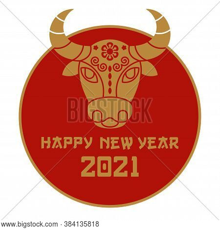 Chinese New Year 2021 Card With Bull And Pattern. Abstract Ox, Bull, Cow. Lunar Horoscope Sign. Hand