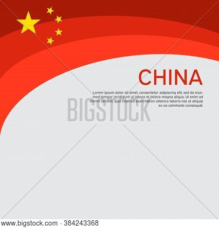 Abstract Waving China Flag. Creative Background For Patriotic Holiday Card Design. National Poster.