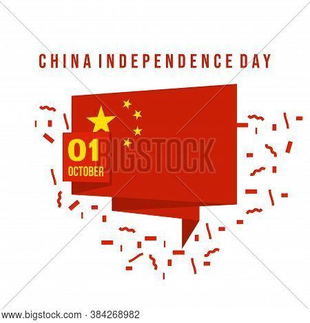 China Independence Day Design With Ribbon Of China Flag Vector Illustration
