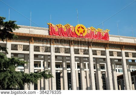 Beijing / China - September 27, 2014: The National Museum Of China At The Tiananmen Square In Beijin