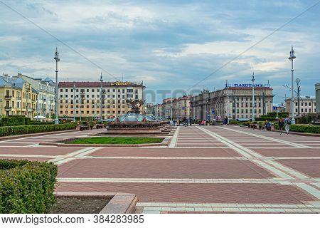 Minsk, Belarus - April 29, 2017: Prospekt Nezavisimosti - Independence Avenue In Minsk. View Of The