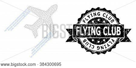 Flying Club Rubber Stamp Seal And Vector Airplane Trail Mesh Model. Black Stamp Contains Flying Club