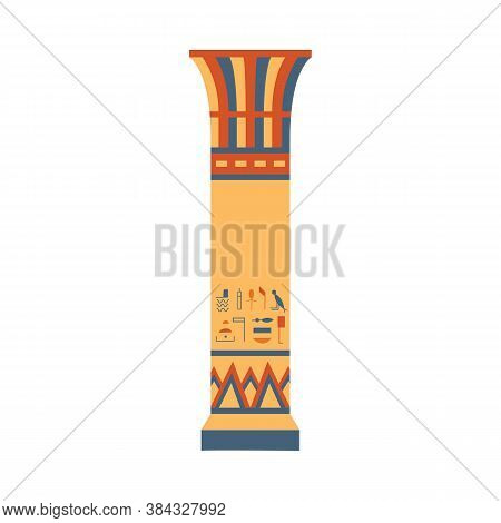 Column Of Egyptian Temple In Pharaoh Times, Flat Vector Illustration Isolated.