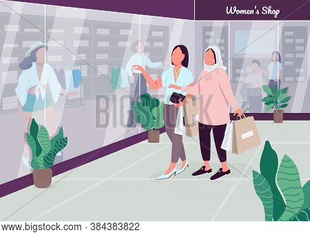 Shopping With Girlfriends Flat Color Vector Illustration. Female Drive. Ready-to-wear Boutique. Foll