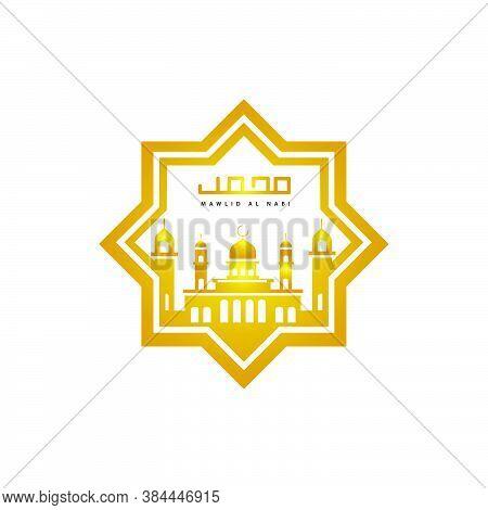 Elegant Mawlid Al Nabi Design For Greeting Card And Banner Design Template