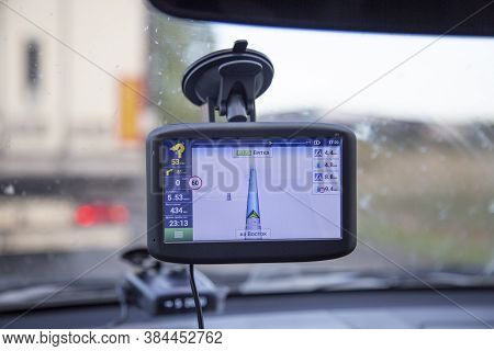 Moscow\russia, September 5, 2020 \navigator In The Car. Driving A Car Using The Navigator.