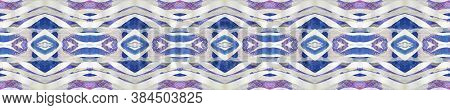 Geometric Rug Pattern. Pastel Blue, Gray, Brown Seamless Texture. Abstract Ethnic Design. Repeat Tie
