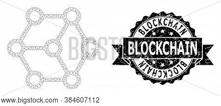Blockchain Unclean Stamp Seal And Vector Blockchain Mesh Structure. Black Stamp Seal Contains Blockc