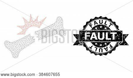 Fault Unclean Stamp And Vector Bone Fracture Mesh Model. Black Stamp Seal Has Fault Text Inside Ribb