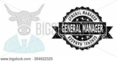 General Manager Textured Seal Print And Vector Cow Boss Mesh Model. Black Stamp Seal Includes Genera