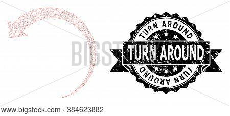 Turn Around Corroded Stamp Seal And Vector Rotate Backward Mesh Model. Black Stamp Seal Includes Tur