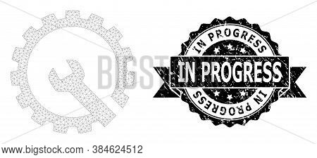 In Progress Grunge Stamp Seal And Vector Gear Repair Mesh Model. Black Stamp Seal Contains In Progre