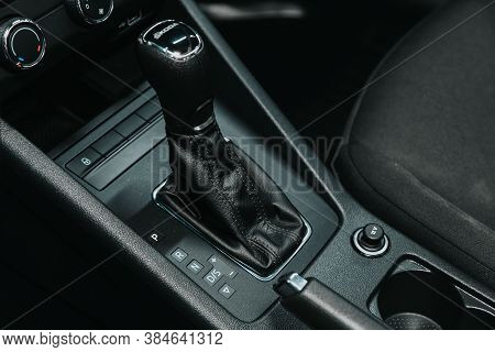 Novosibirsk, Russia - September 05, 2020: Scoda Octavia, Close Up Of The Manual Gearbox Transmission
