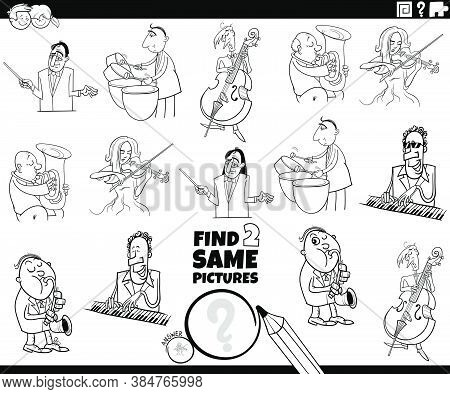 Black And White Cartoon Illustration Of Finding Two Same Pictures Educational Task For Children With