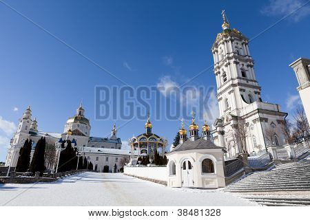 Ancient Sacred Christian Pochaev Monastery Of Holy Dormition. Western Ukraine