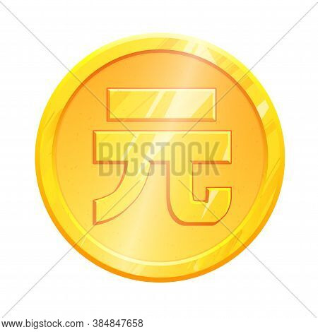 Cny Golden Yuan Renminbi Coin Symbol On White Background. Finance Investment Concept. Exchange Chine