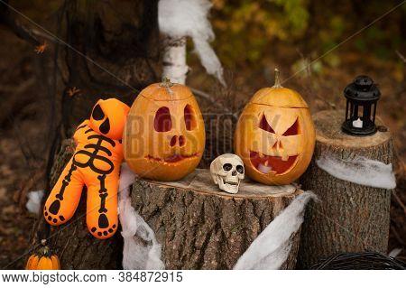 Halloween Jack O Lantern Pumpkin. Halloween Jack O Lantern
